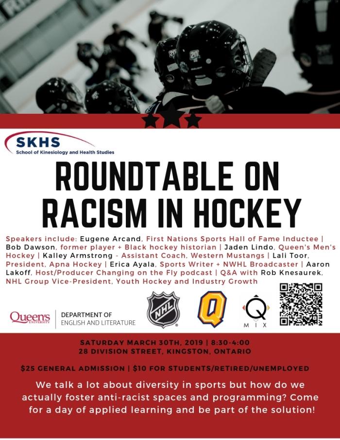 Roundtable V4